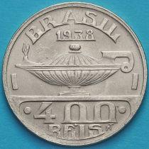 Бразилия 400 рейс 1936-1938 год. Без обращения.