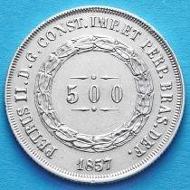 Бразилия 500 рейс 1857 год. Серебро.