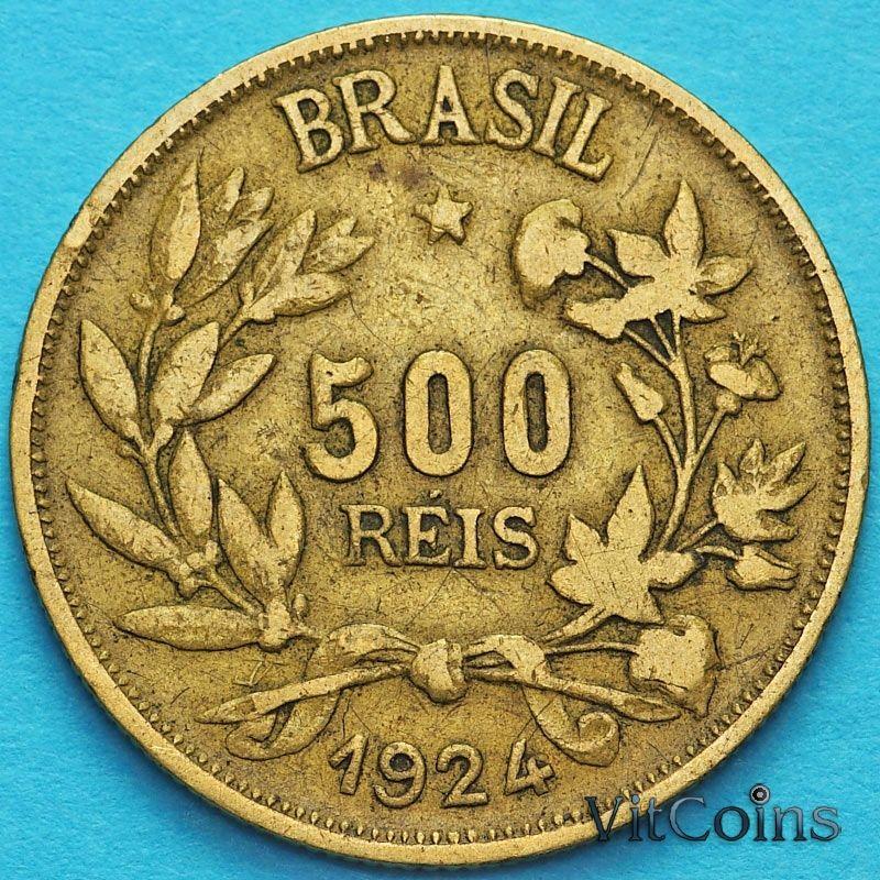 Монета Бразилии 500 рейс 1924 год.