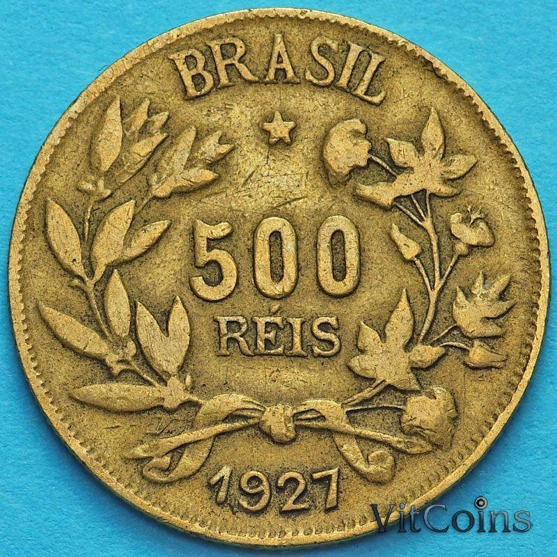 Монета Бразилии 500 рейс 1927 год.