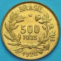Бразилия 500 рейс 1928 год. Без обращения.