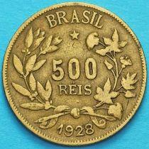 Бразилия 500 рейс 1928 год.