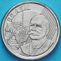 Бразилия 50 сентаво 2010 год.