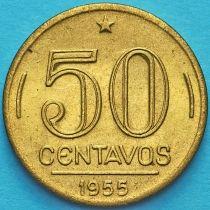 Бразилия 50 сентаво 1955-1956 год. Эурику Дутра.