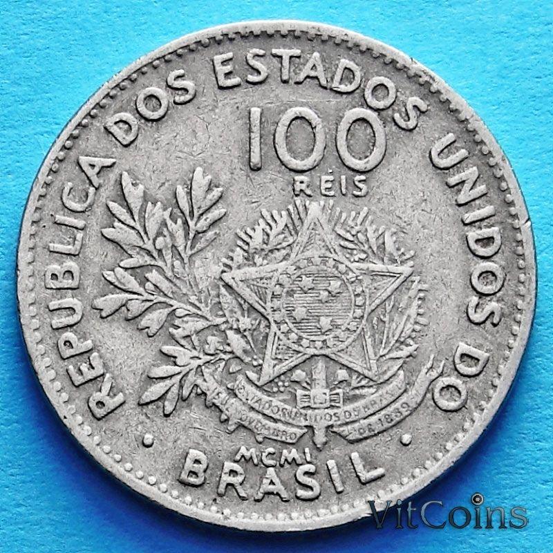 Монета Бразилии 100 рейс 1901 год.