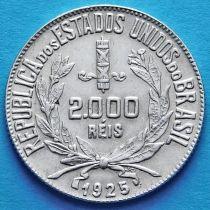 Бразилия 2000 рейс 1925 год. Серебро.