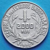 Бразилия 2000 рейс 1926 год. Серебро.
