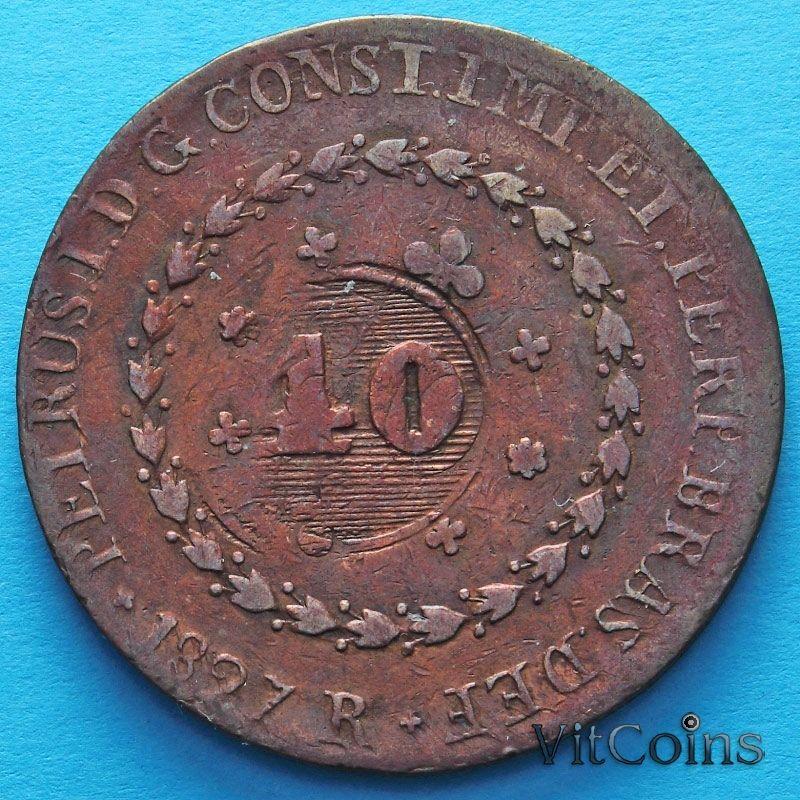 Монета Бразилии 40 рейс 1835 год. Надчекан на 80 рейс 1827.