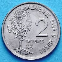 Бразилия 2 сентаво 1975 год. ФАО