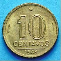 Бразилия 10 сентаво 1948-1949 год.