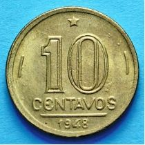 Лот 10 монет. Бразилия 10 сентаво 1948 год.