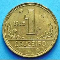 Бразилия 1 крузейро 1942-1956 год.