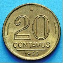 Лот 10 монет. Бразилия 20 сентаво 1954-1956 год.