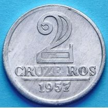 Бразилия 2 крузейро 1957 год. Герб