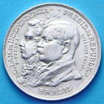 Бразилия 2000 рейс 1922 год. Серебро.