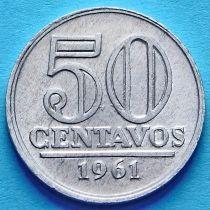 Бразилия 50 сентаво 1961 год. Герб