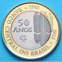 Бразилия 1 реал 2015 г. 50 лет Национальному банку