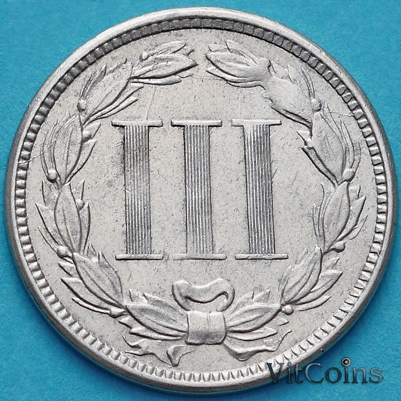 Монета США 3 цента 1867 год. Three Cent Nickel.