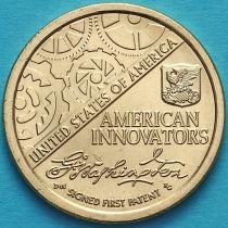 США 1 доллар 2018 год. Американские инновации. Первый патент.
