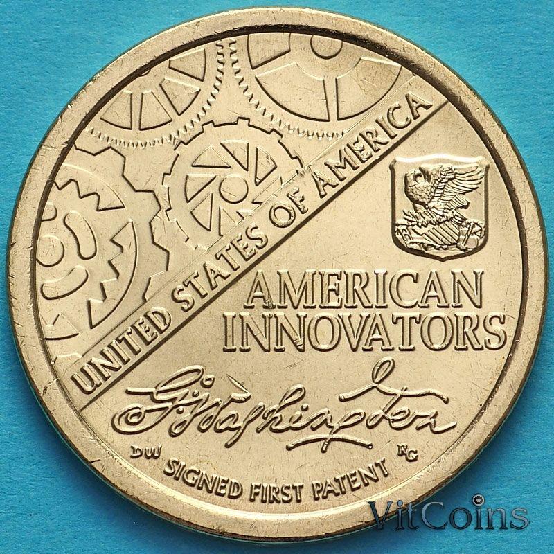Монета США 1 доллар 2018 год. Р. Первый патент.