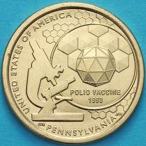 США 1 доллар 2019 год. D. Вакцина против полиомиелита.
