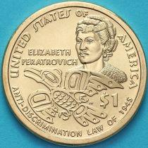 США 1 доллар 2020 год. Сакагавея. Элизабет Ператрович. D.