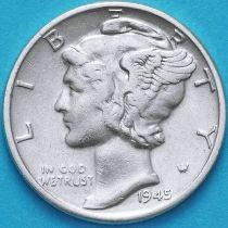 США 10 центов (дайм) 1945 год. S. Серебро
