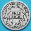 Монета США дайм Барбера (10 центов) 1906 год. Филадельфия. Серебро.