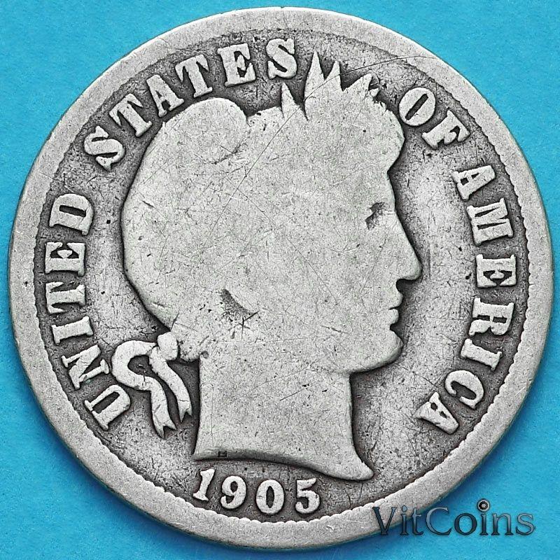 Монета США дайм Барбера (10 центов) 1905 год. Филадельфия. Серебро.
