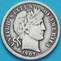 США дайм Барбера (10 центов) 1907 год. Филадельфия. Серебро.