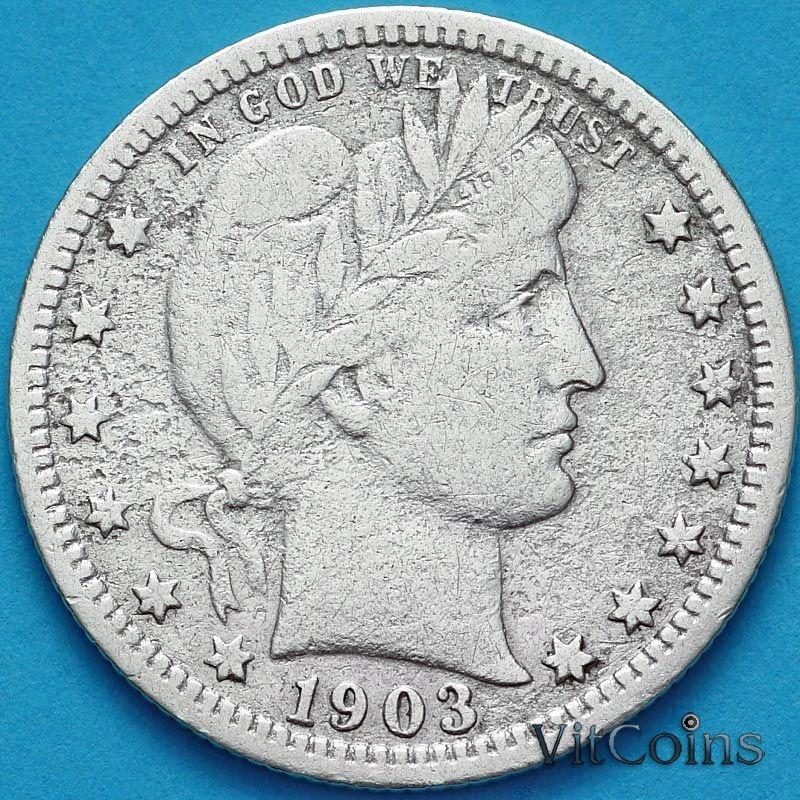 Монета США квотер Барбера (25 центов) 1903 год. Филадельфия. Серебро.
