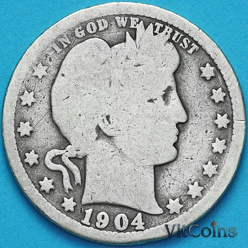 Монета США квотер Барбера (25 центов) 1904 год. Филадельфия. Серебро.