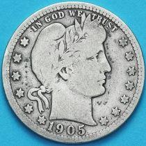 США квотер Барбера (25 центов) 1905 год. Филадельфия. Серебро.