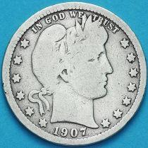 США квотер Барбера (25 центов) 1907 год. Филадельфия. Серебро.