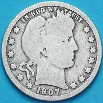 США квотер Барбера (25 центов) 1907 год. Денвер. Серебро.