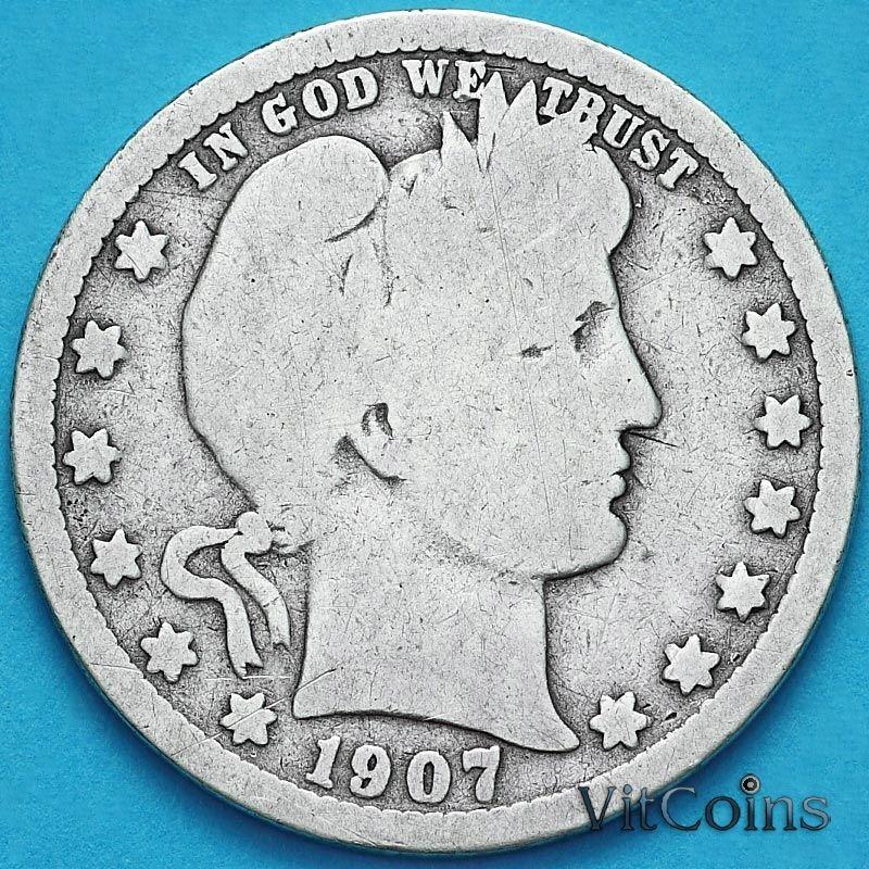 Монета США квотер Барбера (25 центов) 1907 год. Денвер. Серебро.