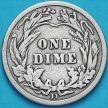 Монета США дайм Барбера (10 центов) 1906 год. D. Серебро.