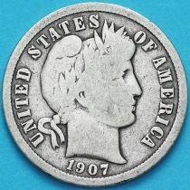 США дайм Барбера (10 центов) 1907 год. Денвер. Серебро.