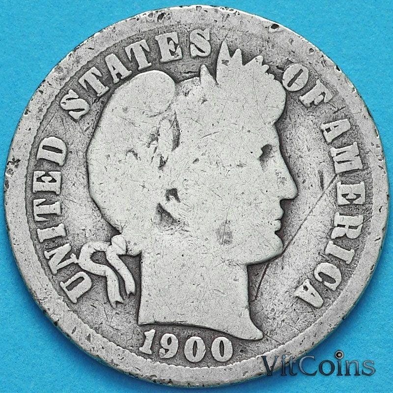 Монета США дайм Барбера (10 центов) 1900 год. О. Серебро.