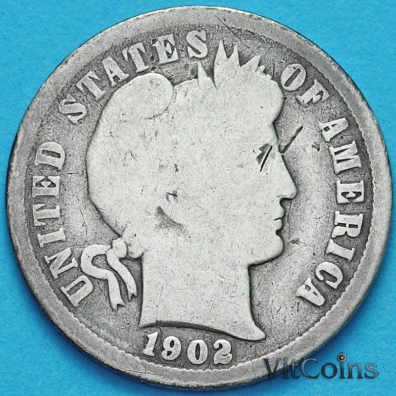 Монета США дайм Барбера (10 центов) 1902 год. О. Серебро.