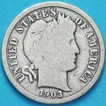 США дайм Барбера (10 центов) 1903 год. Новый Орлеан. Серебро.