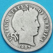 США дайм Барбера (10 центов) 1907 год. Новый Орлеан. Серебро.