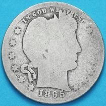 США квотер Барбера (25 центов) 1895 год. Новый Орлеан. Серебро.