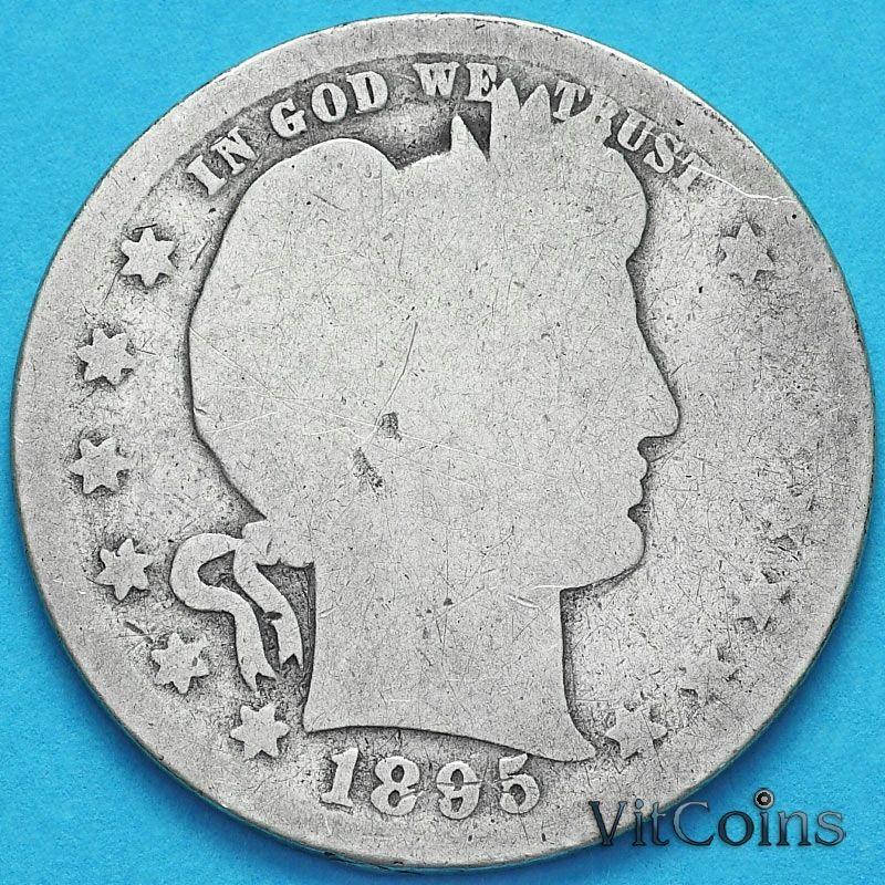 Монета США квотер Барбера (25 центов) 1895 год. О. Серебро.