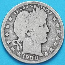 США квотер Барбера (25 центов) 1900 год. Новый Орлеан. Серебро.