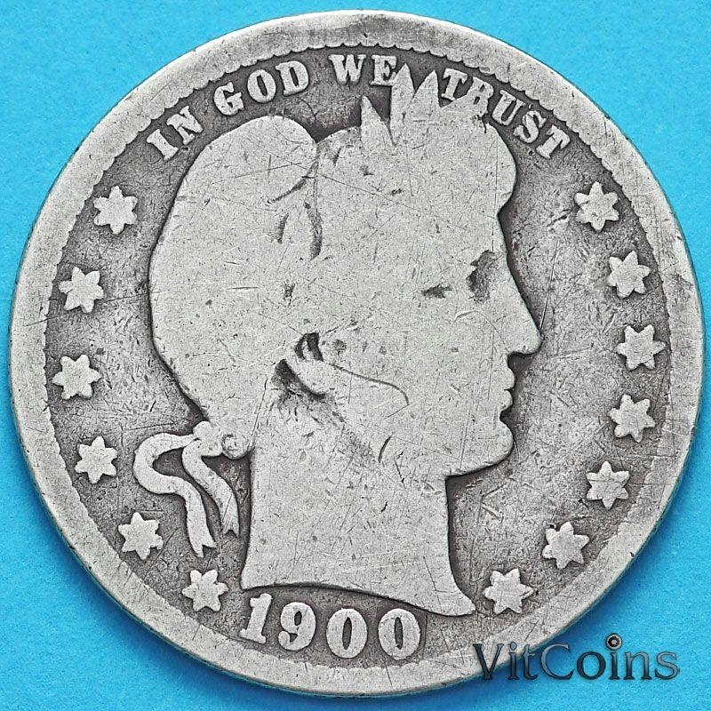 Монета США квотер Барбера (25 центов) 1900 год. О. Серебро.
