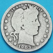 США квотер Барбера (25 центов) 1903 год. Новый Орлеан. Серебро.