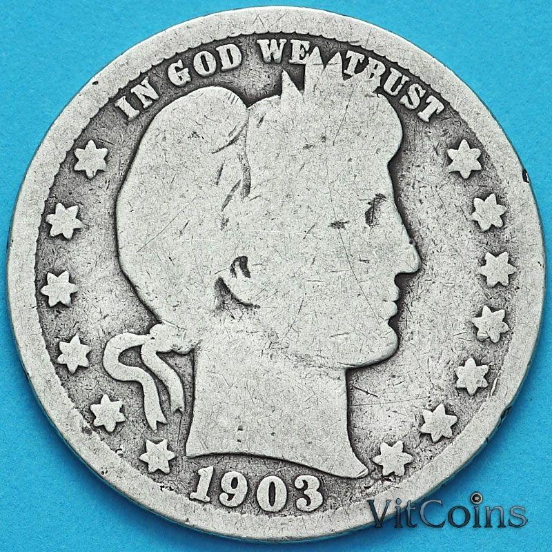 Монета США квотер Барбера (25 центов) 1903 год. О. Серебро.
