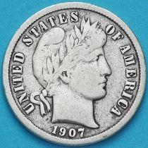 США дайм Барбера (10 центов) 1907 год. Сан-Франциско. Серебро.