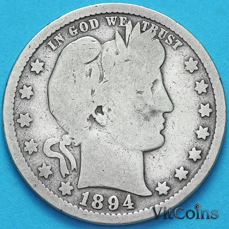 Монета США квотер Барбера (25 центов) 1894 год. S. Серебро.